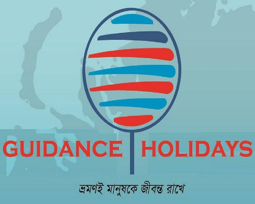 Guidance Holidays