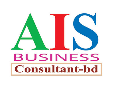 AIS Business Consultant