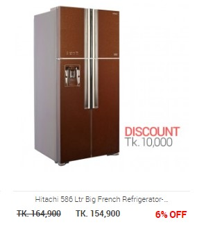 Refrigerator Price in Bangladesh