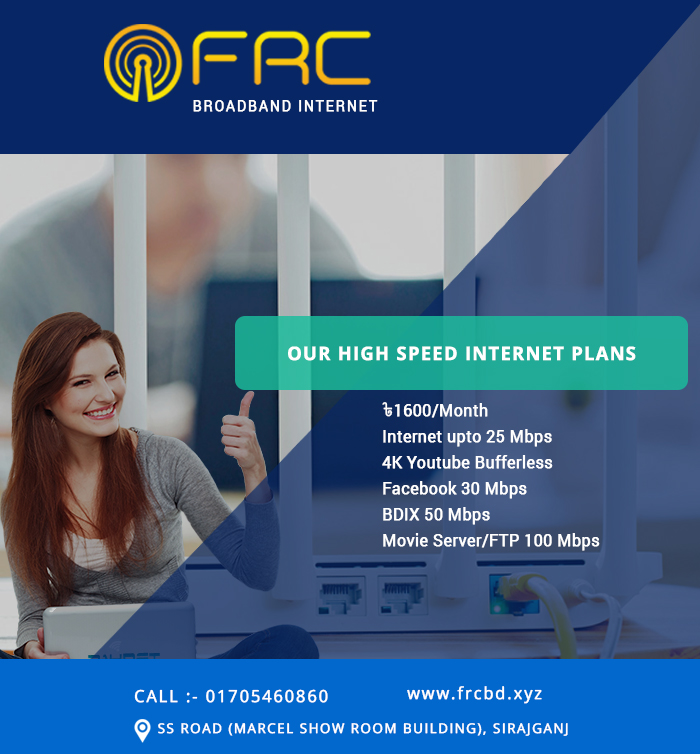 Best Internet Plan Provider in Sirajganj